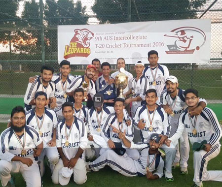 Winners of AUS Cricket Tournament (Nov, 30, 2016)