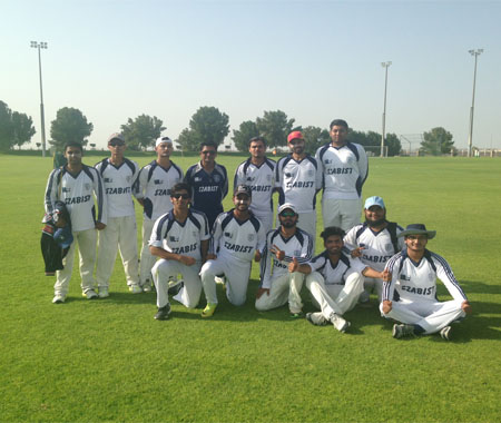 Team Photo before Final of AUS Cricket Tournament (Nov, 30, 2016)